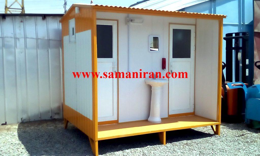 سرویس بهداشتی دوچشمه