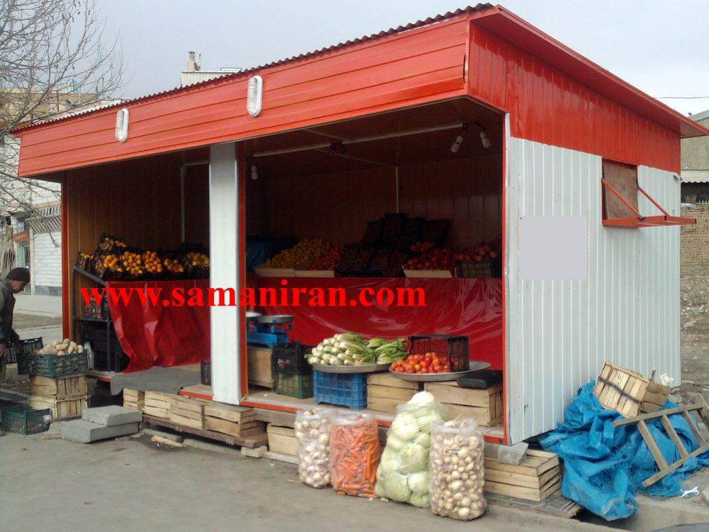 کانکس میوه فروشی